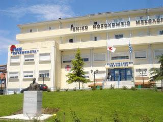 Δωρέα 10 τηλεφωνικών συσκευών στο Νοσοκομείο Μεσολογγίου