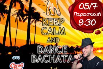 Ο «Mr. Bachata» Νεκτάριος Βασιλείου έρχεται στο Αγρίνιο!
