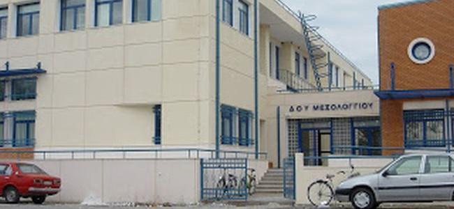 Aντιδράσεις στο Μεσολόγγι για τη μετακίνηση στο Αγρίνιο υπαλλήλων της Εφορίας