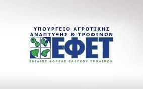 Ο ΕΦΕΤ ανακαλεί προϊόν τόνου σε λάδι από την αγορά