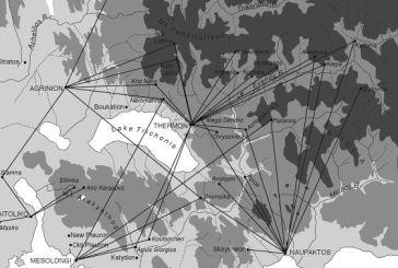 Εμπορικά δίκτυα στην προβιομηχανική Αιτωλία
