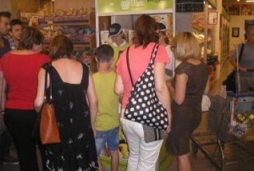 Προβολή ελληνικών βιολογικών φρούτων στο Κίεβο