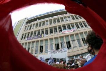 Μαξίμου: Μόνη λύση για επαναλειτουργία η άμεση ψήφιση του νομοσχεδίου