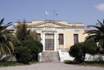 Ερώτηση Φούντα για το κτήριο του πρώην νοσοκομείου Χατζηκώστα