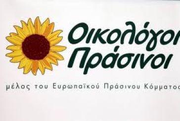Περιφερειακή συνδιάσκεψη Οικολόγων Πράσινων Δυτικής Ελλάδας