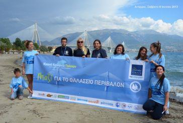 Κυανή Κοινωνία Πολιτών απέναντι στην εξάπλωση του πλαστικού στη θάλασσα