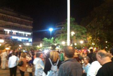 Συγκέντρωση αλληλεγγύης για τους εργαζόμενους της ΕΡΤ στην Kεντρική Πλατεία