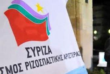 Ζυμώσεις στον ΣΥΡΙΖΑ εν όψει συνεδρίου και εξελίξεων