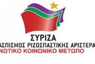 Συμπαράσταση ΣΥΡΙΖΑ Μεσολογγίου στον αγώνα των εργαζομένων της Ε.Ρ.Τ.
