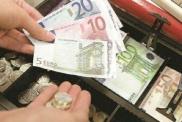 Πως έγινε η απάτη στην Τράπεζα του Αγρινίου