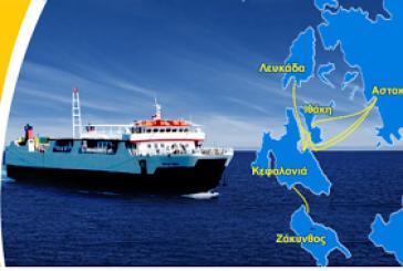 Τα δρομολόγια του πλοίου «IONION PELAGOS» για Αστακό – Κεφαλονιά