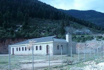 11 Αυγούστου: Εγκαίνια του κτιρίου του Πολιτιστικού Κέντρου Περδικακίου