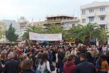 Το βράδυ συγκέντρωση διαμαρτυρίας στο Μεσολόγγι