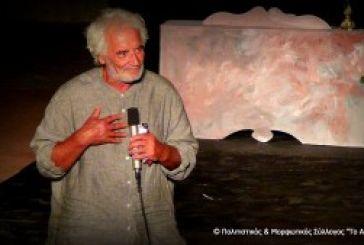 Μια βραδιά θεατρικού πολιτισμού με τονΧρήστο Καλαβρούζο