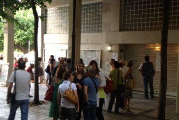 Έξω από το δημαρχείο συγκέντρωση εργαζομένων του δήμου