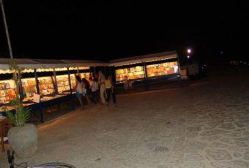 Έκθεση βιβλίου στο Λιμάνι της Παλαίρου