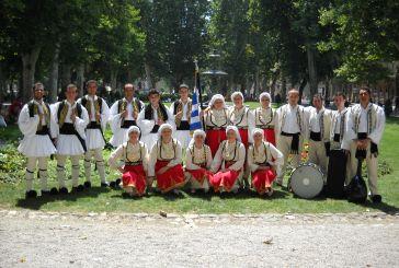 «Οι Ρίζες» στο Ζάγκρεμπ της Κροατίας
