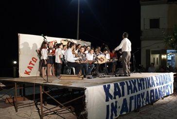 Λήξη κατηχητικών στην ενορία του Αγίου Αθανασιου Κατούνας
