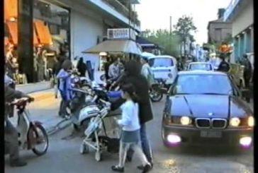 Αγρίνιο 1996