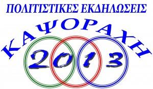 kapsoraxi2013