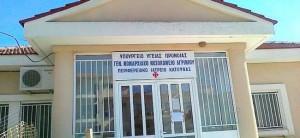 Το πρόβλημα της υπολειτουργίας του Κέντρου Υγείας Κατούνας θίγουν Βαρεμένος-Τριανταφύλλου