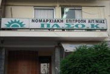 N.E.ΠΑΣΟΚ κατά ΝΔ
