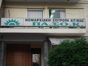 nomarxiaki_pasok