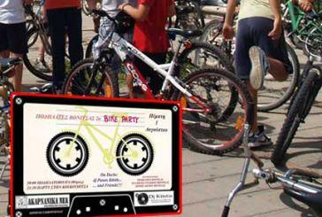 Το κοινωνικό πρόσωπο δείχνουν οι ποδηλάτες της Βόνιτσας