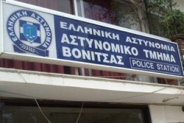 Ξεπέρασαν τα όρια οι κακοποιοί στη Βόνιτσα