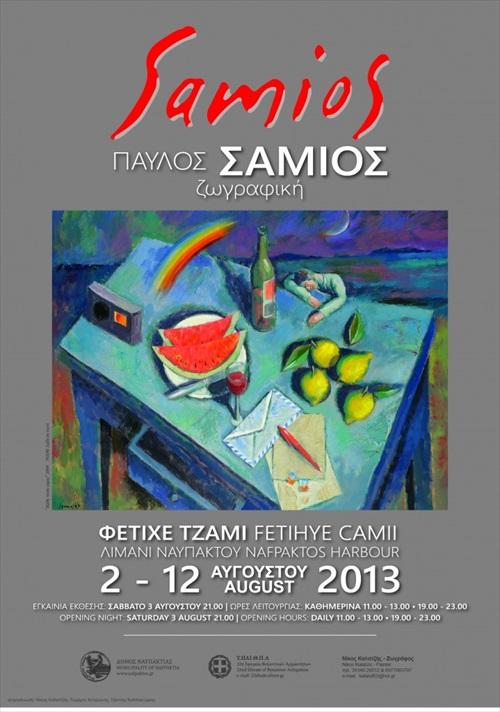 poster_samios