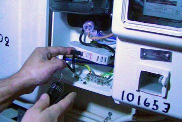 Αιτήσεις για επανασυνδέσεις ηλεκτρικού ρεύματος στον Δήμο Ναυπακτίας