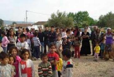 Έγκριση Περιφερειακού Επιχειρησιακού Σχεδίου για την κοινωνική ένταξη των Ρομά