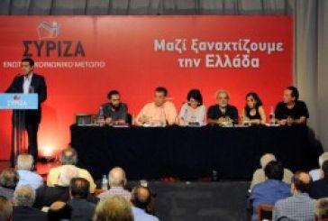 Οι σύνεδροι του ΣΥΡΙΖΑ από το Αγρίνιο