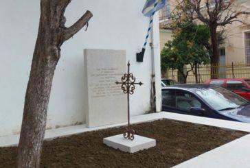 Βεβήλωσαν τον τάφο του Ιωσήφ Ρωγών