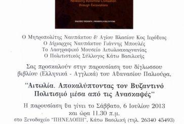 Θεία Λειτουργία στον Άγιο Νικόλαο Βαράσοβας και παρουσίαση βιβλίου
