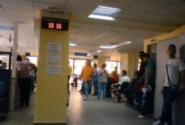 Δυτική Ελλάδα: 3.746 προσλήψεις σ' έναν μήνα και 4.461 απολύσεις