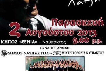 Συναυλία με τον Κώστα Χατζή στη Ναύπακτο