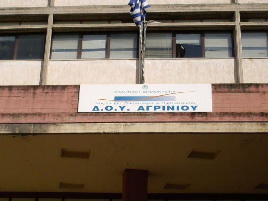Τέσσερις φορείς καλούν στην κινητοποίηση στη ΔΟΥ Αγρινίου-Προηγήθηκε σύσκεψη στο Εργατικό Κέντρο