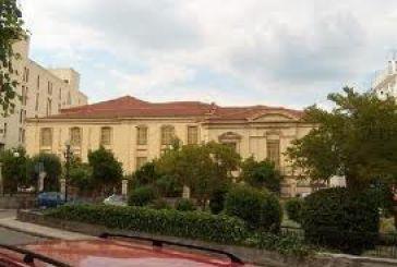 Philip Morris: Πανευρωπαϊκό κέντρο καπνού το Αγρίνιο