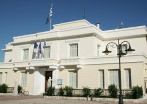δημαρχείο Μεσολογγίου