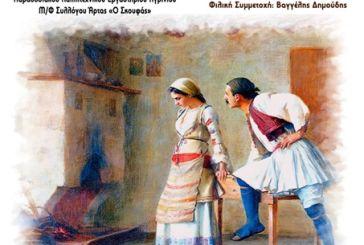 Mουσικοχορευτική  παράσταση στο Αιτωλικό