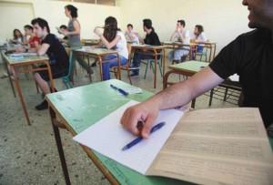 Τα πάνω-κάτω για χιλιάδες μαθητές-καθηγητές από Σεπτέμβρη – Ολες οι αλλαγές