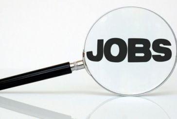 20 θέσεις τεχνικού-εργατικού προσωπικού στο Δήμο Ακτίου- Βόνιτσας  για 5 ημερομίσθια το μήνα