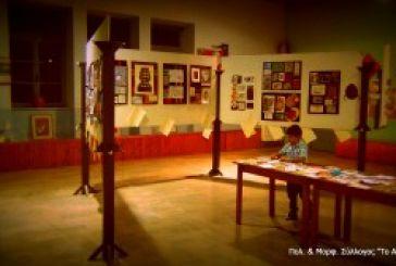 Έργα καλλιτεχνών από όλο τον κόσμο συναντήθηκαν στο Αιτωλικό