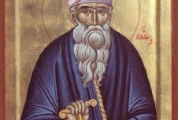 Η εορτή του Αγίου Κοσμά του Αιτωλού και τα ονομαστήρια του Σεβασμιωτάτου Μητροπολίτου μας κ.κ. Κοσμά