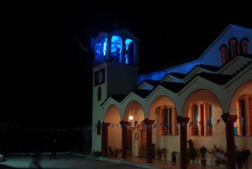 Ιερά Αγρυπνία στον Ιερό Ναό Αποστόλου Φιλίππου Γραμματικούς