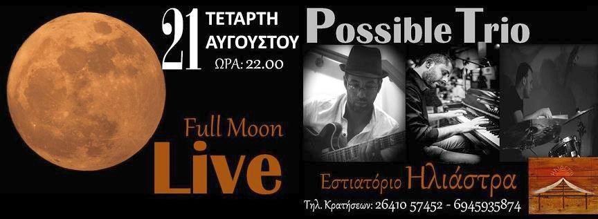 Moonlight Hliastra 2013 8os -1