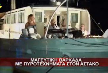 Το Star Channel στις εκδηλώσεις του ΝΑΟΑΣ στον Αστακό