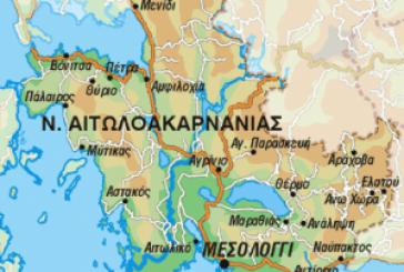 Άκτιο και Κρεμαστά:Δύο κραυγαλέες αποποιήσεις της Αιτωλοακαρνανίας