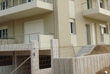 Τα κριτήρια εξαίρεσης από τον πλειστηριασμό της πρώτης κατοικίας